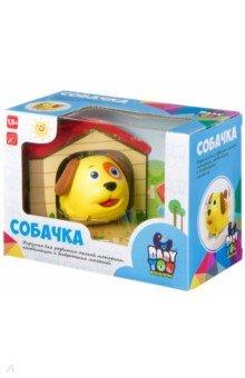Купить Игрушка развивающая Собачка с будкой (4100/ВВ2325), BONDIBON, Другие игрушки для малышей