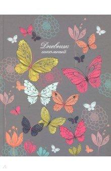 Дневник школьный Бабочки на сером (А5, 48 листов) (46800) бриз дневник школьный символ россии
