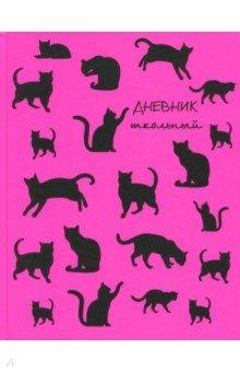 Дневник школьный Кошечки на розовом (А5, 48 листов) (46919) бриз дневник школьный символ россии