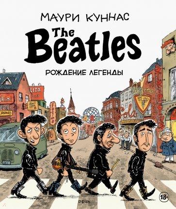 The Beatles. Рождение легенды, Куннас Маури