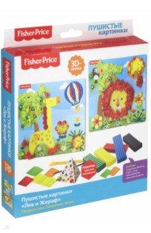 FisherPrice. 3D-лепка Лев и Жираф (02710) игровые наборы fisherprice игрушка пирамидка веселый крокодил