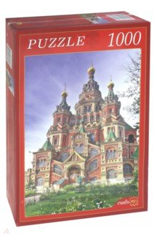 Puzzle-1000 Собор Петра и Павла (КБ1000-6898) puzzle 1000 восточные пряности кб1000 6829