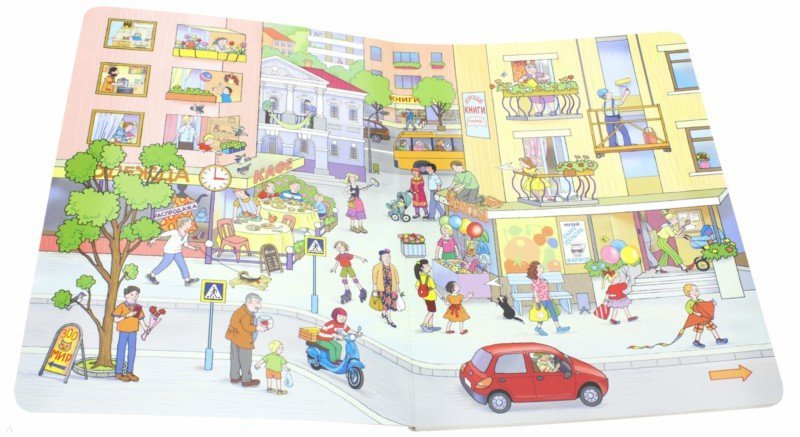 Иллюстрация 1 из 15 для Вверх и вниз по этажам - Елена Запесочная   Лабиринт - книги. Источник: Лабиринт