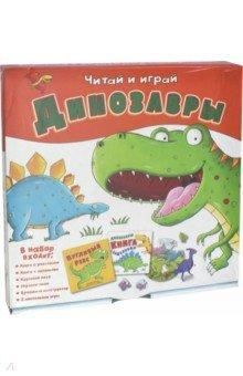 Набор игровой 6 в 1 Динозавры набор развивающий tolo toys динозавры