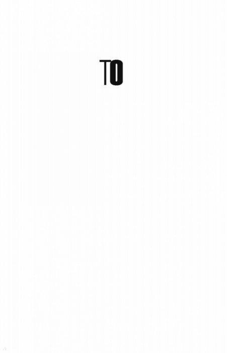 Иллюстрация 1 из 31 для Счастье-то какое! - Быков, Абгарян, Степнова | Лабиринт - книги. Источник: Лабиринт