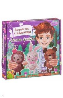 Купить Набор Творчество с помпонами. Лесные жители (1561ВВ/0003), BONDIBON, Изготовление мягкой игрушки
