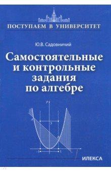 book American Air Power Comes