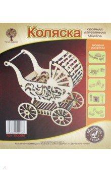Коляска (80094). ISBN: 6937890520377,6937890520681
