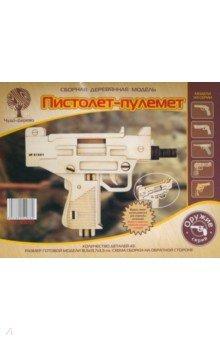 Пистолет-пулемет УЗИ (80097) battletime пистолет пулемет опустошитель