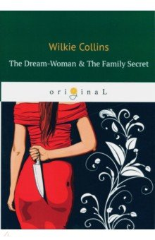 The Dream-Woman & The Family Secret collins essential chinese dictionary