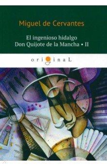 El ingenioso hidalgo Don Quijote de la Mancha II cervantes don quijote cloth