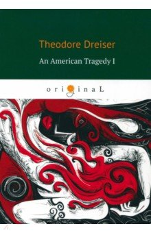 An American Tragedy I the norton anthology of american literature 6e v e