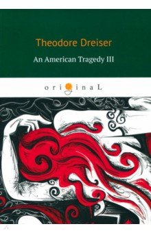 An American Tragedy III the norton anthology of american literature 6e v e