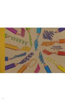 Альбом для рисования Штрихи и краски (40 листов, А4, склейка) (АЛ401687)