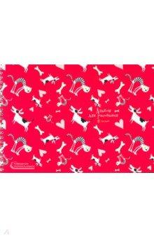 Альбом для рисования 40 листов , гребень Веселые друзья (АСКЛ401814) альбом планшет для профессионального рисования европа 50 листов гребень с1726 04