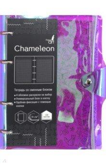 """Тетрадь на кольцах 120 листов """"Chameleon. Сиреневый"""" (ПБП1204600)"""