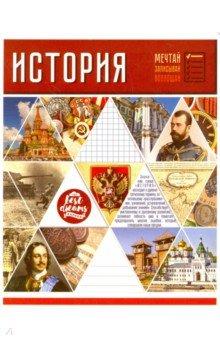 Тетрадь предметная Мозаика. История (28584)