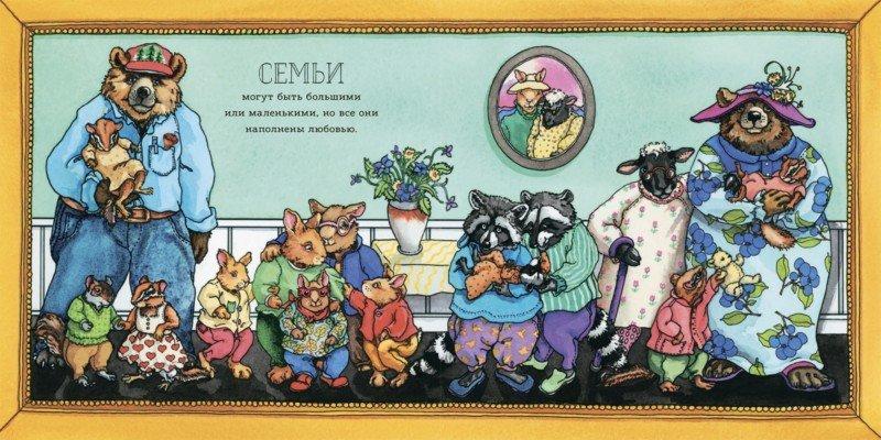 Иллюстрация 1 из 34 для Давай почитаем. Сказки, стихи, картинки для самых маленьких   Лабиринт - книги. Источник: Лабиринт