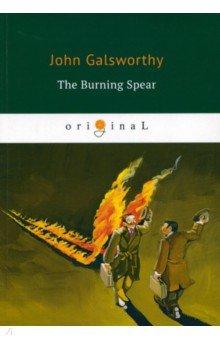 The Burning Spear burning spear burning spear marcus garvey