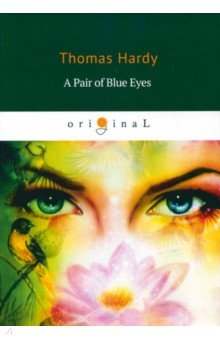 A Pair of Blue Eyes a novel valuation method for a novel industry