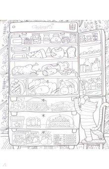 """Огромная раскраска """"Что скрывает холодильник"""" (PA067)"""