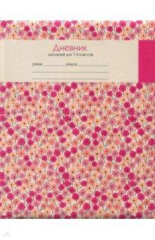 Дневник школьный для 1-4 классов Розовые цветы (ДМБ184809) спейс дневник школьный стиль yellow для 1 4 классов