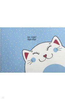 Альбом для рисования Mur-mur. Кот (40 листов, спираль) (N1250) альбом для рисования action dc comics a4 40 листов dc aa 40 1 в ассортименте