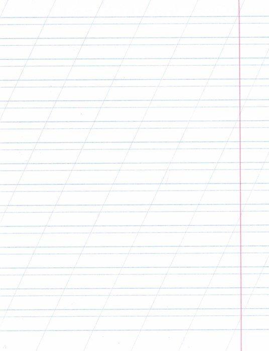"""Иллюстрация 1 из 9 для Тетрадь школьная """"Отличная"""" (12 листов, А5, косая линия) (Т5ск12 0569)   Лабиринт - канцтовы. Источник: Лабиринт"""
