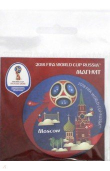 Магнит виниловый Москва FIFA 2018 (СН501)
