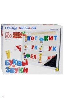 Игровой набор Мягкая магнитная азбука Буквы и звуки слова и звуки