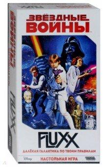 Настольная игра Fluxx Звёздные Войны