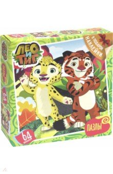 Купить Лео и Тиг. Пазл-64 Пушистые приключения (03996), Оригами, Пазлы (54-90 элементов)