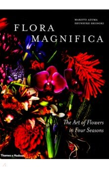 Flora Magnifica. The Art of Flowers in Four Seasons cd iron maiden a matter of life and death