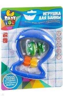 Купить Набор игровой для купания Кит-сачок (Y13436044/ ВВ1913), BONDIBON, Игрушки для ванной