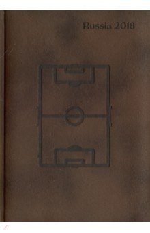 Ежедневник недатированный  IVORY Аскот (А5, 160 листов) (3722810672нд) ежедневник недатированный 160 листов а5 джинс графитовый 45110