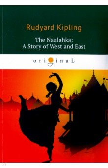 The Naulahka. A Story of West and East gerard john what was the gunpowder plot the traditional story tested by original evidence