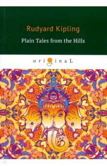 Plain Tales from the Hills chromaphilia the story of colour in art