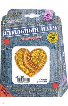 Купить Набор для изготовления украшения-патча Сердце (АФ 10-051), Клевер, Украшения из бисера, бусин, страз и ниток