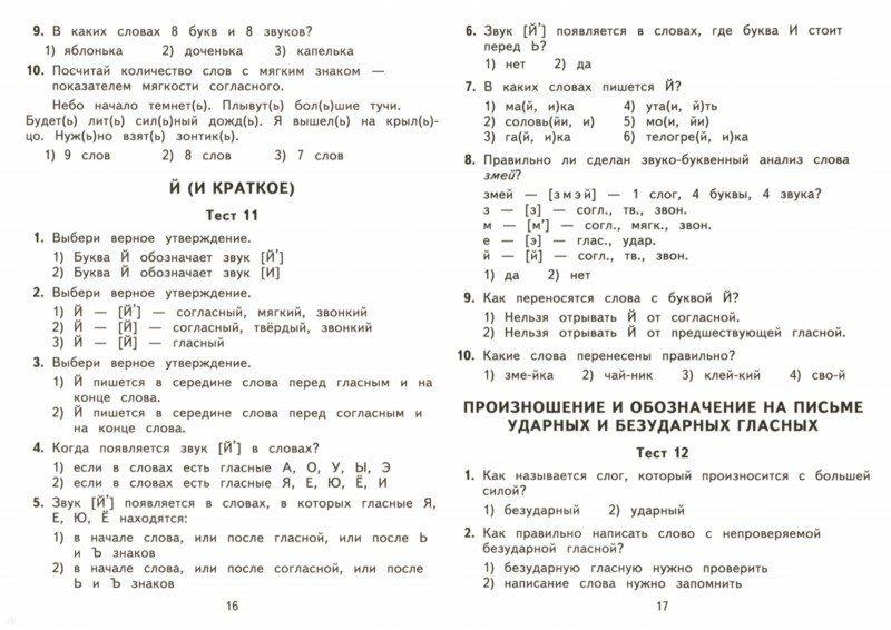Взять силой по русски — photo 14