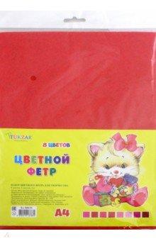 Купить Набор цветного фетра (8 цветов, А4, розовые цвета) (TZ 10133), TUKZAR, Сопутствующие товары для детского творчества