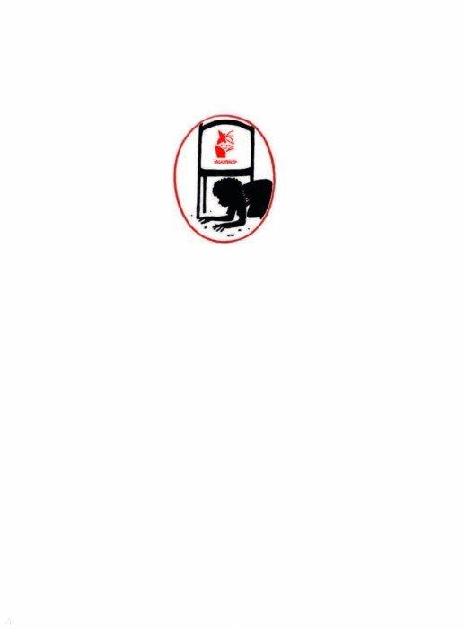 Иллюстрация 1 из 29 для Живая шляпа и другие рассказы - Николай Носов | Лабиринт - книги. Источник: Лабиринт