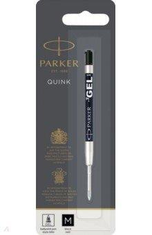 Сменный стержень для гелевой ручки Quink GEL Z05 (M, черный) (1950344) parker стержень для ручки 5th mode цвет чернил зеленый