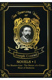 Novels 1. Volume 11 altsheler joseph alexander the great sioux trail a story of mountain and plain