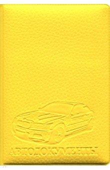 Обложка на автодокументы ПВХ (Желтая)