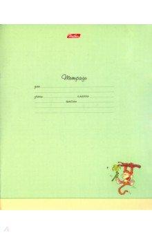 """Тетрадь школьная """"Зверополис"""" (18 листов, А5, клетка, в ассортименте) (18Т5В1)"""