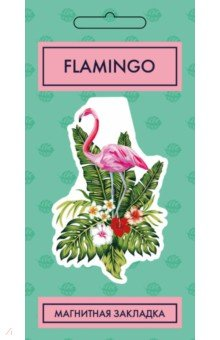 """Фигурная магнитная закладка """"Фламинго"""""""