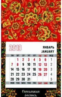 """Календарь-магнит на 2019 год """"Городецкая роспись"""""""