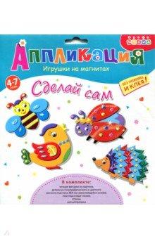 Игрушки на магнитах (4 в1) Забавные животные (3358).