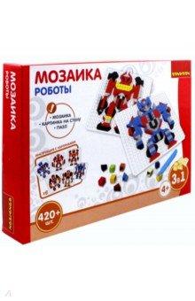 """Мозаика """"Роботы"""", 420 деталей (ВВ3030)"""