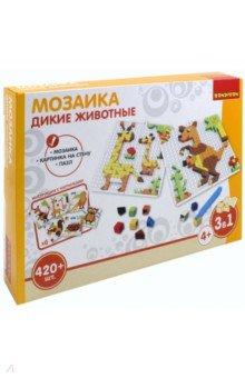 """Мозаика """"Дикие животные"""", 420 деталей (ВВ3032)"""